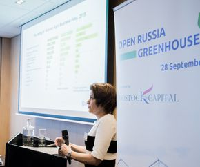 Open Russia Greenhouse Debate, NL 2017