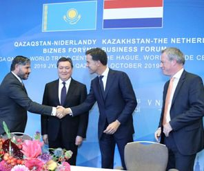 BF Kazakhstan - Netherlands, The Hague, NL 2019